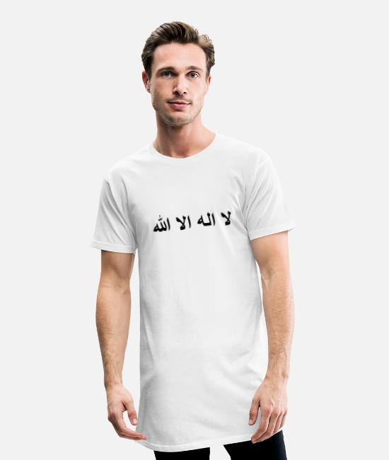 Muhammad T-Shirts - Islam - La Ilahe illAllah - Men's Long T-Shirt white