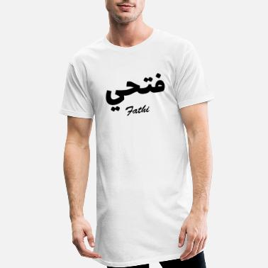 Name Fathi Arabic Calligraphy First Name - Men's Long T-Shirt