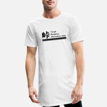 Touge Touge text - Men's Long T-Shirt