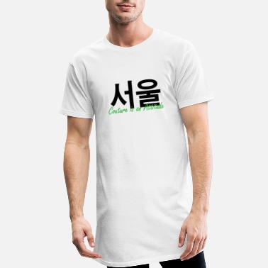 Couture Korea Couture - Couture er en holdning - Lang T-Shirt mænd