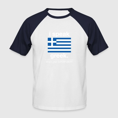 SUPERPOWER greek - Männer Baseball-T-Shirt