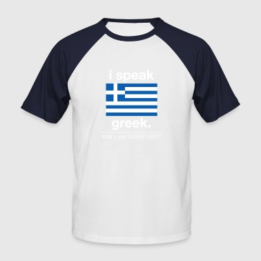 Atemberaubend Malvorlagen Griechische Flagge Bilder - Entry Level ...