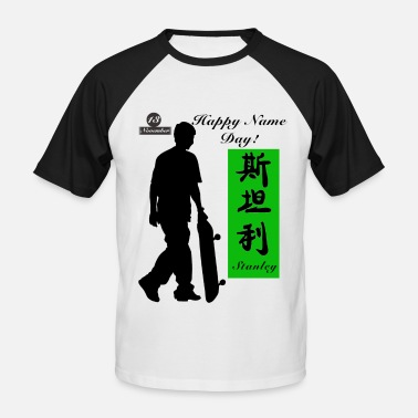 Stanley Happy name day Stanley. - T-shirt baseball manches courtes Homme
