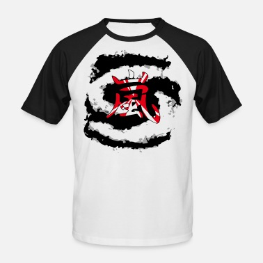 Storm Shadow japanese storm - Men's Baseball T-Shirt