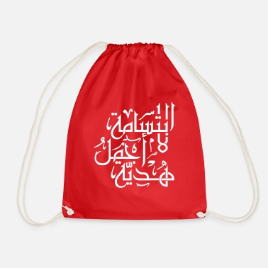 Smile - Drawstring Bag