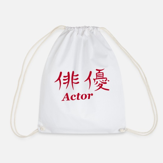 Actor Bags & Backpacks - Kanji - Actor - Drawstring Bag white