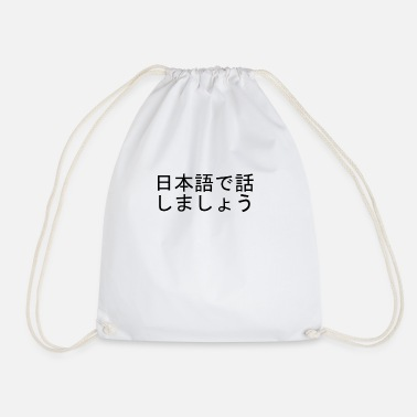 lets talk in japanese - Drawstring Bag