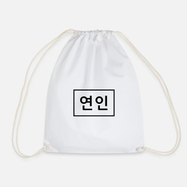 Lover Lovers / lovers / lovers Korean Hangul - Drawstring Bag