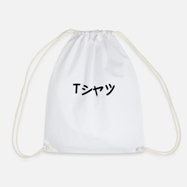 Hero Deku's Shirt - Drawstring Bag