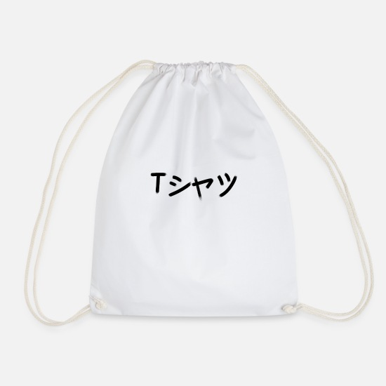 Hero Bags & Backpacks - Deku's Shirt - Drawstring Bag white
