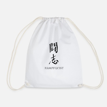 Spirit fighting spirit - Drawstring Bag