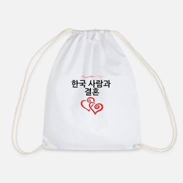 Korean Married to a Korean / Korean - Drawstring Bag