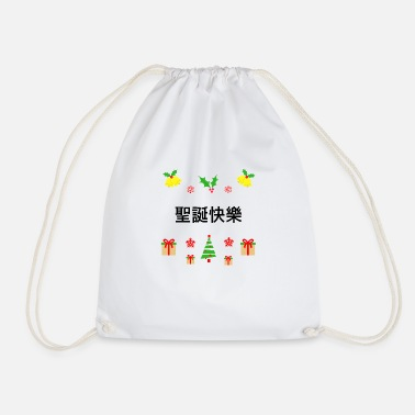 cantonese merry christmas chinese cantonese drawstring bag