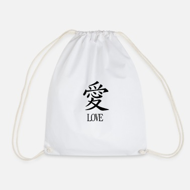 True Love CHINESE CHARACTERS - LOVE - GIFT IDEA - Drawstring Bag