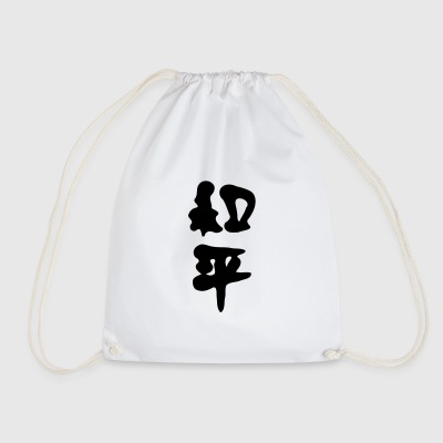 Peace Bold Chinese - Drawstring Bag