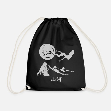 Japanese Mountain - Drawstring Bag