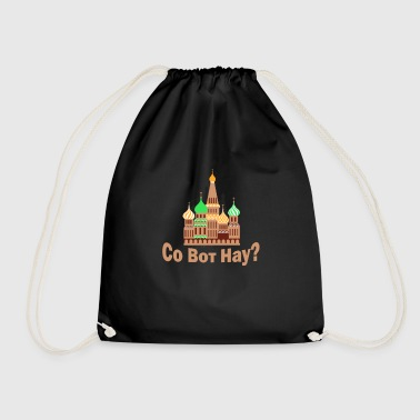 So What Now: Cyrillic - Drawstring Bag