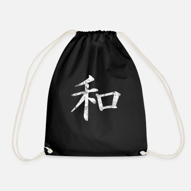 Buddhism Buddhism - Drawstring Bag