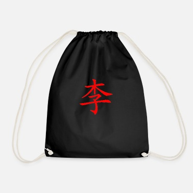 Chinese Writing Lee in Chinese Writing - Drawstring Bag