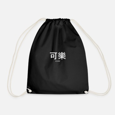 Cola cola chinese - Drawstring Bag