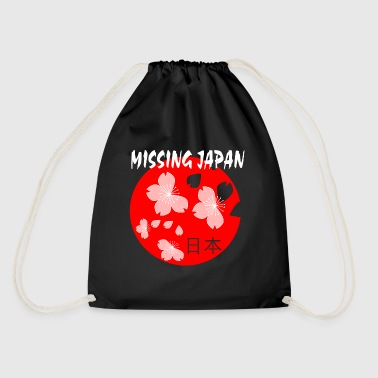 Japan Asia point Japan fan Missing cherry blossom - Drawstring Bag