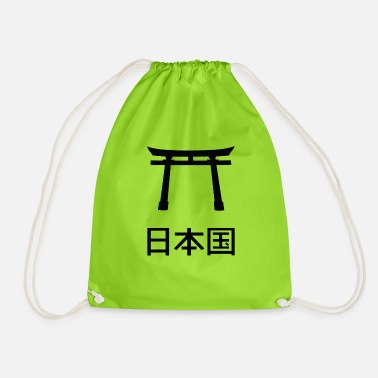Shrine Japan shrine t shirt - Drawstring Bag
