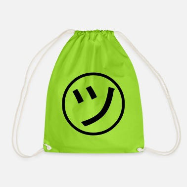 3b1ff7fdb2 Tsu Kana Katakana Smiley Emoji   Emoticon - Drawstring Bag