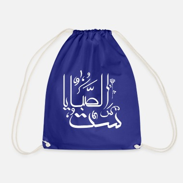 Lady of the ladies - Drawstring Bag