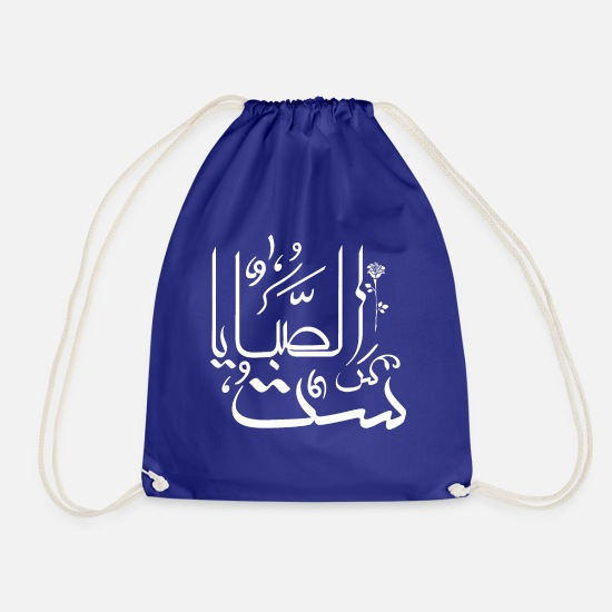 Arabic Bags & Backpacks - Lady of the ladies - Drawstring Bag royal blue
