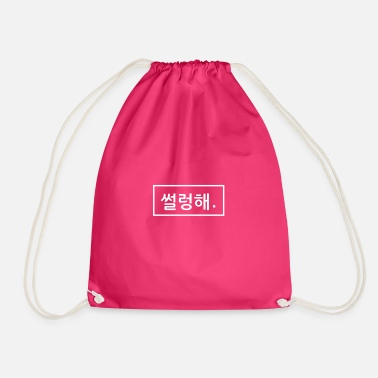 Korean Not funny - Korean - Drawstring Bag