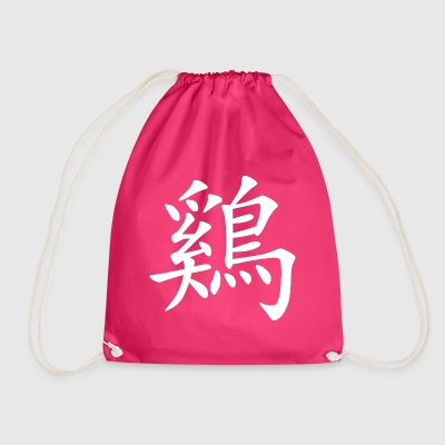 Chinese Zodiac Rooster Year of The Rooster Symbol - Drawstring Bag