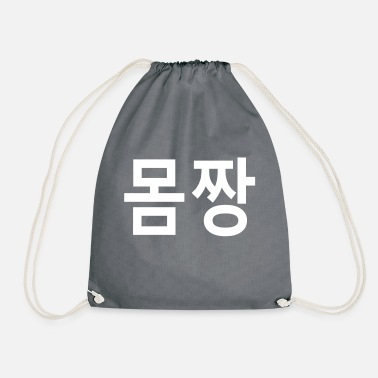 Sexy Bella Kpop Funny Slang Quote String Thongs Panties Underwears For Kpop Korea Fans Lovers ټ✔Momjjang-Korean equivalent for Sexy Fit body✔ټ - Drawstring Bag