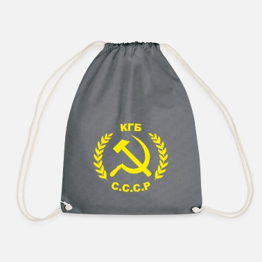 Kgb KGB Hammer and Sickle - Drawstring Bag