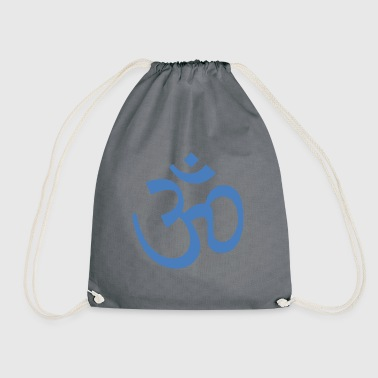 Calligraphy - Drawstring Bag