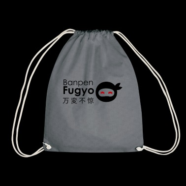 banpenfugyo2 - Drawstring Bag