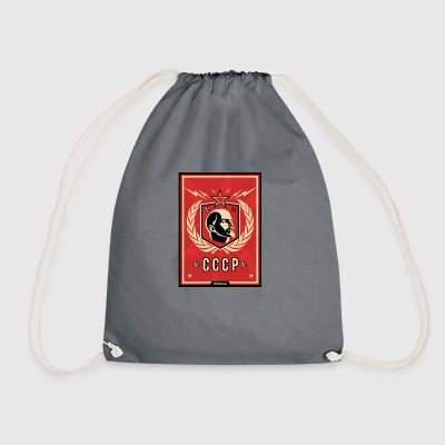 Lenin USSR Communist - Drawstring Bag
