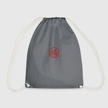 Happiness Chinese Symbol - Gymbag