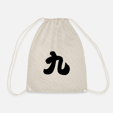 Nine nine - Drawstring Bag