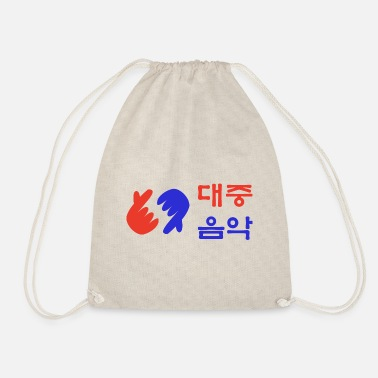 Kpop KPOP - Drawstring Bag
