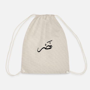 Arabia Nasr in arabic calligraphy - Drawstring Bag