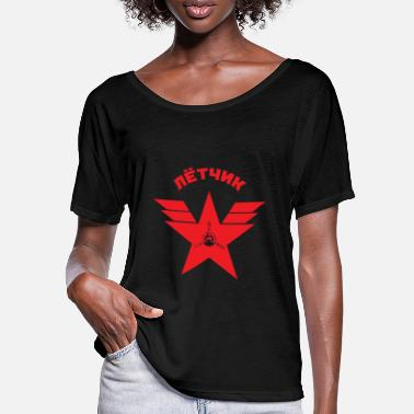 Russian Pilot in Russian - Лётчик - Women's Batwing T-Shirt