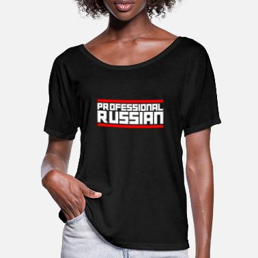 Russian Professional Russian - Women's Batwing T-Shirt