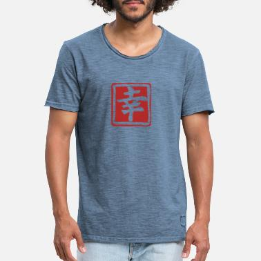 Chinese Characters Chinese characters - Men's Vintage T-Shirt