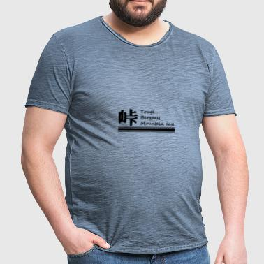 Touge text - Männer Vintage T-Shirt