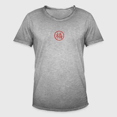 Happiness Chinese Symbol - Men's Vintage T-Shirt