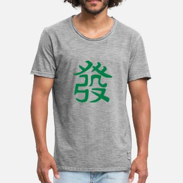 Mahjong Green Dragon Mahjong - Men's Vintage T-Shirt