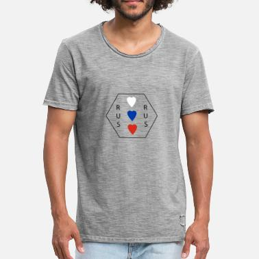 Heart Shaped Football Russian flag colors in heart shape - Men's Vintage T-Shirt