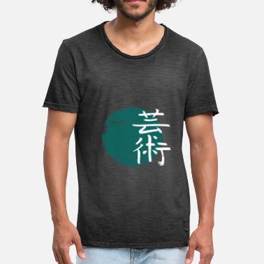 681c34e5a53f Écriture Japonaise Écriture japonaise - T-shirt vintage Homme