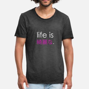 Black Culture Life is beautiful white-pink - Men's Vintage T-Shirt