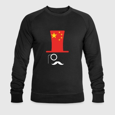 Chine flag football chinois Coupe du Monde - Sweat-shirt bio Stanley & Stella Homme